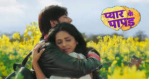Star Bharat Pyaar Ke Pappad release on 18th February