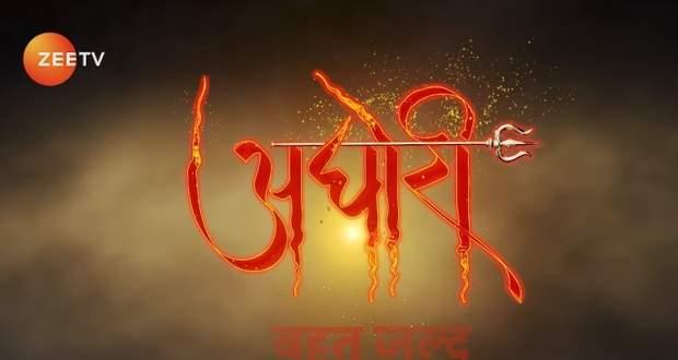 Aghori lead cast real names: Namik Paul and Roshni Sahota