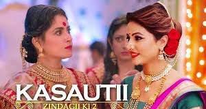 Kasauti Zindagi Ki 2: Kamolika insults Veena for Prerna