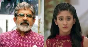 Yeh Rishta Kya Kehlata Hai: Puru Mama to stalk Naira during Gangaur