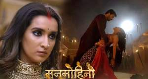 Manmohini serial future twist: Ram & Siya to separate post leap