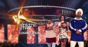 Rising Star 3 14th April 2019 Episode: Ananya Nanda & Shankar rocks the stage