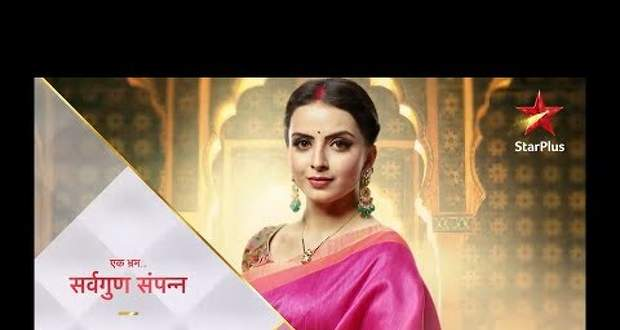 Ek Bhram Sarvagun Sampanna: Serial to go on air from 22nd April 2019