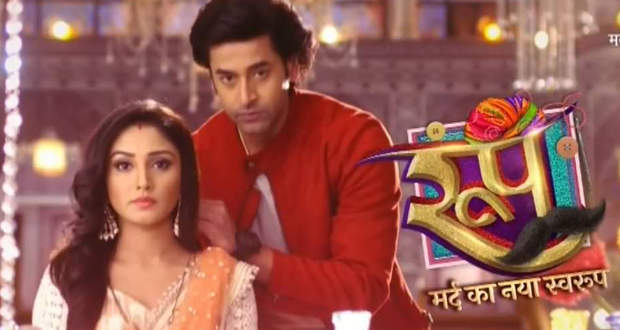 Roop serial to go off air soon (Latest News)