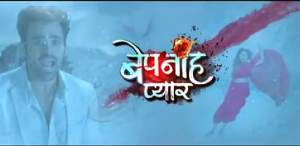 Bepanah Pyaarr cast list: Ekta Sharma & Adhik Mehta add to star cast