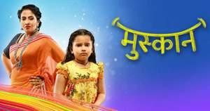Star Bharat's latest news: Preet Kaur joins star cast of Muskaan serial