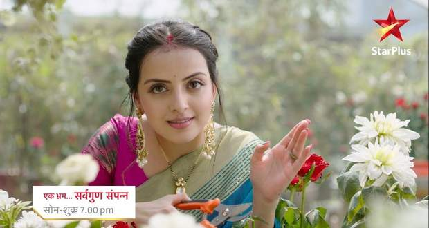 Ek Bhram Sarvagun Sampanna upcoming news: Ek Bhram Serial New Promo Out