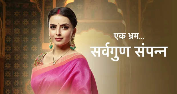 Ek Bhram Sarvagun Sampanna Written Update 2nd May 2019: Kabir's bold step