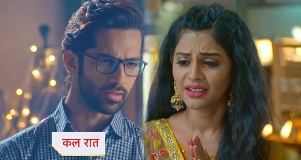 Krishna Chali London Written Update 14th May 2019: Veer gets a clue