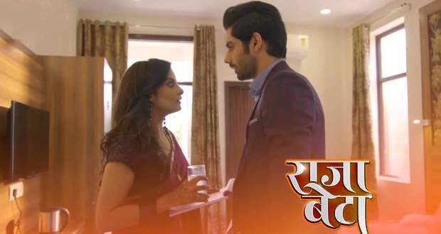 Raja Beta gossip and twist: Ramesh to separate Poorva & Vedant