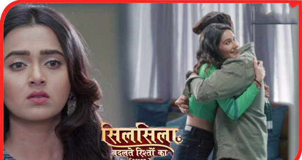 Silsila Badalte Rishton Ka 2 Written Update 17th May 2019