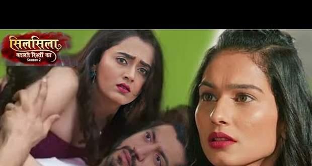 Silsila Badalte Rishton Ka 2 Written Update 28th May 2019