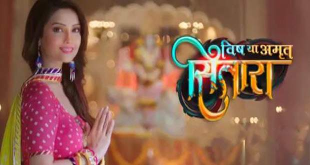 Vish Ya Amrit Sitara Serial Wikipedia, Wiki, Cast, Timings, Story