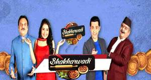 Bhakharwadi latest news: Bhakharwadi serial completes 100 episodes