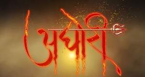 Zee TV latest news: Aghori to premiere on June 22, 2019