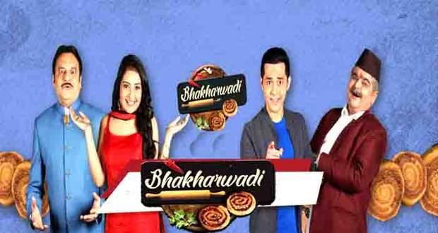 Bhakharwadi latest news: Bhakharwadi serial completes 100 episodes