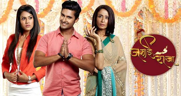 Jamai Raja 2 Gossip News: Will Achint Kaur & Nia Sharma come together again?