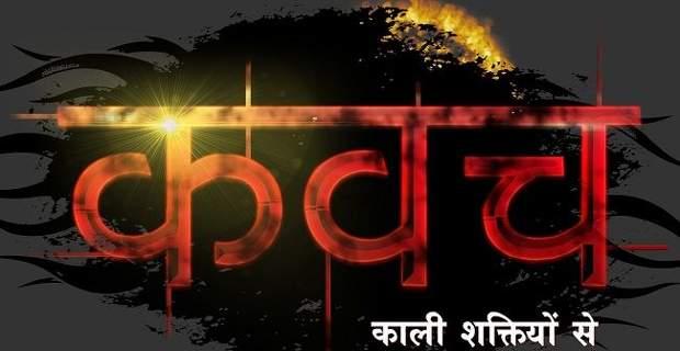 Kavach 2 latest gossips: Sandhya questions God