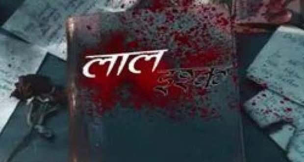 Laal Ishq cast news: Ruslaan Mumtaz & Nalini Negi add to star cast