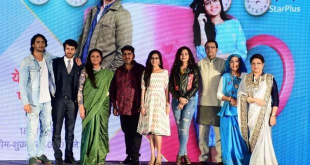 Online TRP Topper's List: Yeh Rishtey Hain Pyaar Ke (YRHPK) gets No.1 TRP Rank