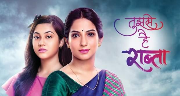 Tujhse Hai Raabta gossips: Kalyani slams Atul for Anupriya