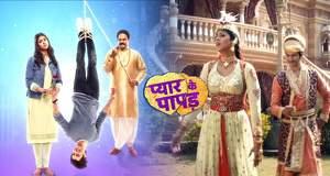 Pyaar Ke Papad latest news: Serial to go off-air on August 10, 2019