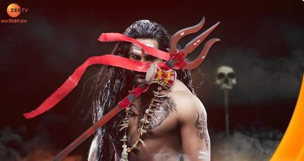 Aghori Serial Wikipedia, Wiki, Cast, Timings, Story, Channel