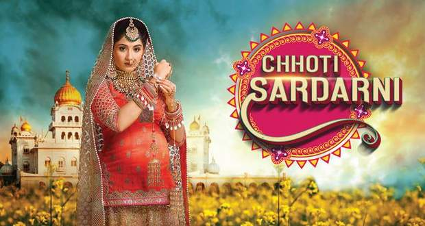 Choti Sardarni Story: An Extraordinary Story of Love & Motherhood