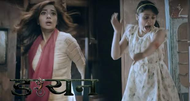 Daayan serial latest news: Daayan serial gets extension from channel