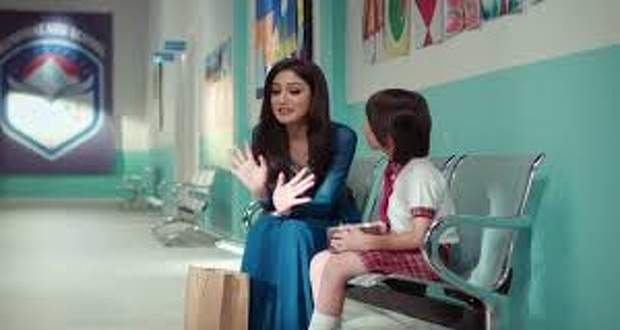 Dil Toh Happy Hai Ji Written Update 16th July 2019