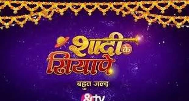 Shaadi Ke Siyape 2 cast list: Ankit Raizada & Pratibha Tiwari to feature