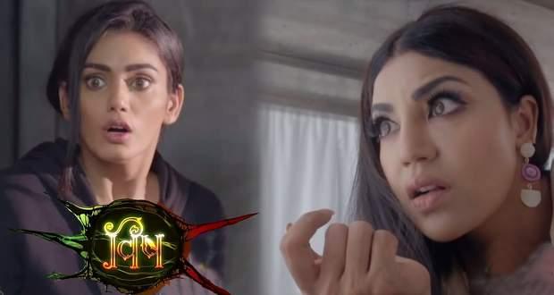 Vish serial latest gossip: Sabrina to face trouble, Vishera gets released