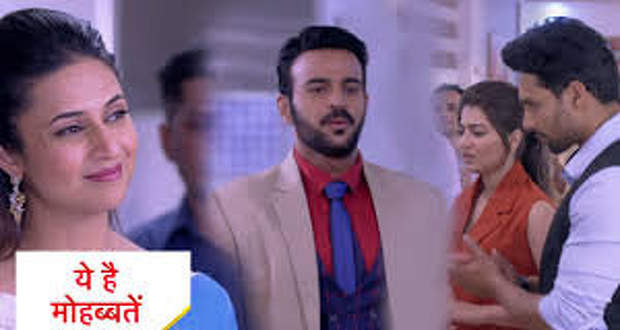 Yeh Hai Mohabbatein Written Update 11th July 2019: Tiff between Aliya & Ruhi