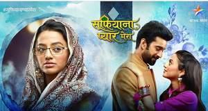 Sufiyana Pyaar Mera latest spoiler: Zaroon to confront Mamoon