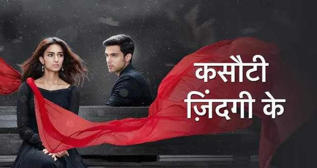 Kasauti Zindagi Ki 2 Latest Gossip: Anurag to destroy Bajaj's business