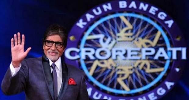 Kaun Banega Crorepati 11 latest news: KBC to premiere on 19th August