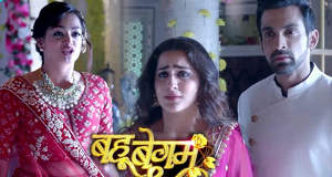 Bahu Begam Serial Wikipedia, Wiki, Cast, Timings, Story, Channel