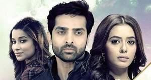 Divya Drishti latest spoiler: Rakshit lends support to Drishti-Divya