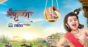 Paramavatar Shri Krishna cast list: Sooraj Thapar & Neel Motwani join