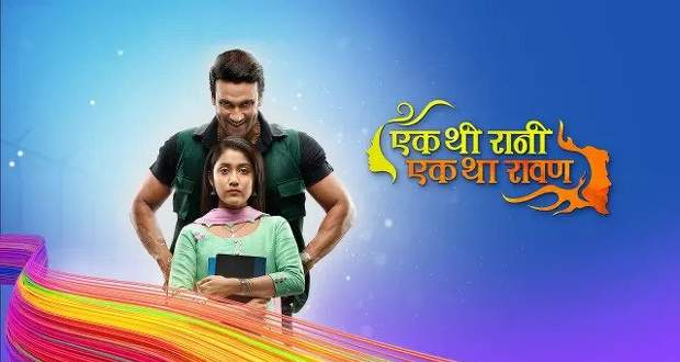 Ek Thi Rani Ek Tha Raavan gossips: Serial to go off-air on September 21, 2019