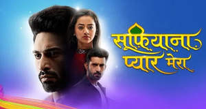 Sufiyana Pyaar Mera Latest News: Sufiyana Pyaar Mera to go off air?