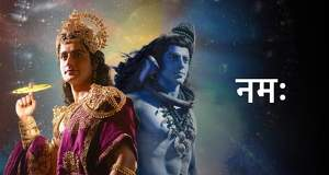 Namah Serial Latest Gossip: Namah to go off air?