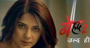 Sony TV Latest News: Beyhadh 2 launch date revealed