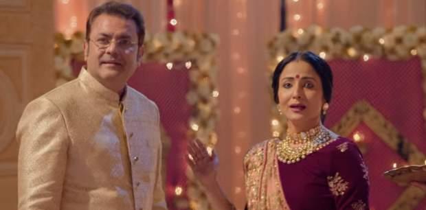 Yeh Rishtey Hai Pyaar Ke Written Update 29th November 2019: Mishti's surprise