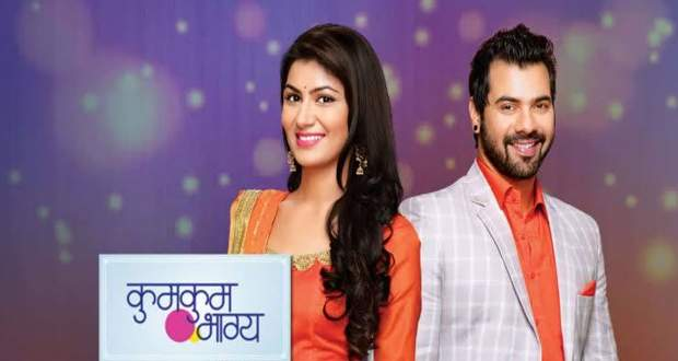 Kumkum Bhagya Cast News: Kunal Madhiwala & Vinod Pal join star cast