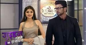 Guddan Tumse Na Ho Paega Spoiler: Guddan-Akshat to meet at competition