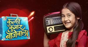 Kulfi Kumar Bajewala Latest News: Kulfi serial to go off air on 7th February