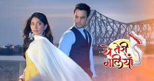 Yeh Teri Galiyan Latest News: Serial to take a six months leap