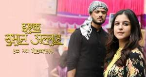 Zee TV Latest News: Ishq Subhan Allah to shift to 10.30 pm time slot