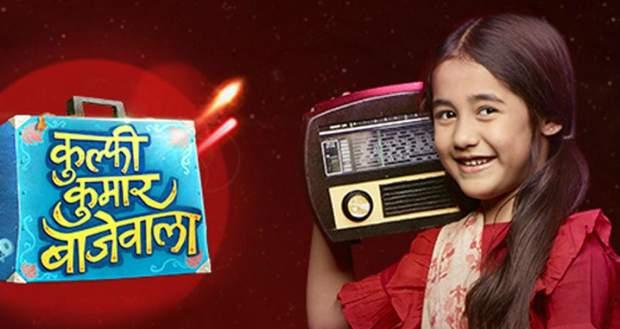 Kulfi Kumar Bajewala Latest News: Kulfi serial to go off air on 7th February